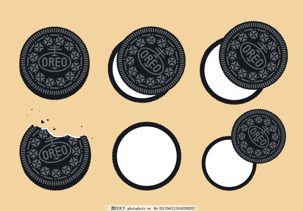 饼干背景 手绘饼干 饼干 奥利奥 矢量素材 手绘食物 美食 曲奇饼干
