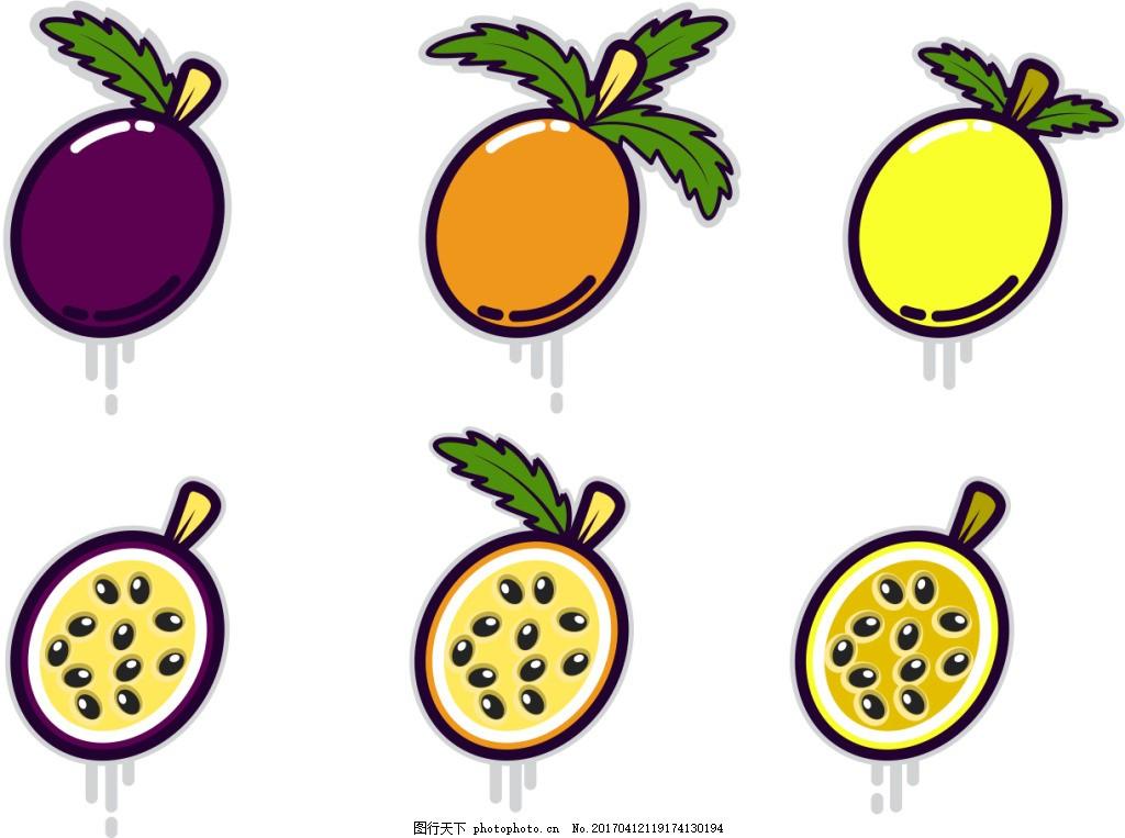 手绘水果百香果