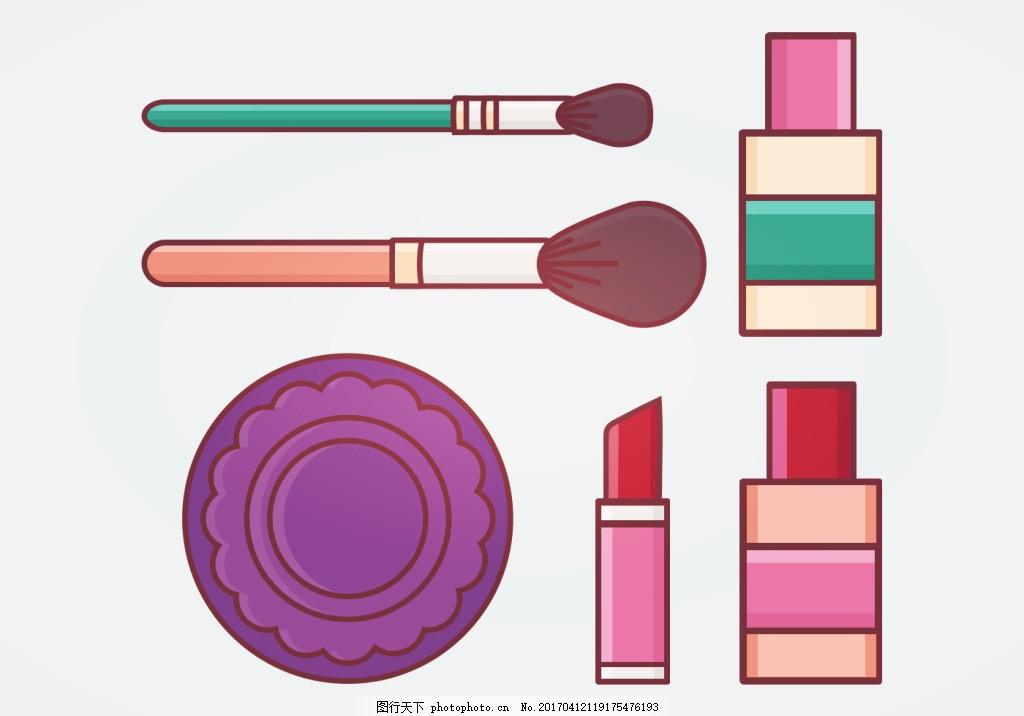 化妆品素材 护肤品 手绘化妆品 手绘护肤品 矢量素材 保养品 化妆刷
