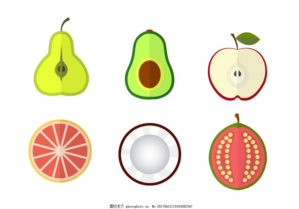 手绘水果横截面