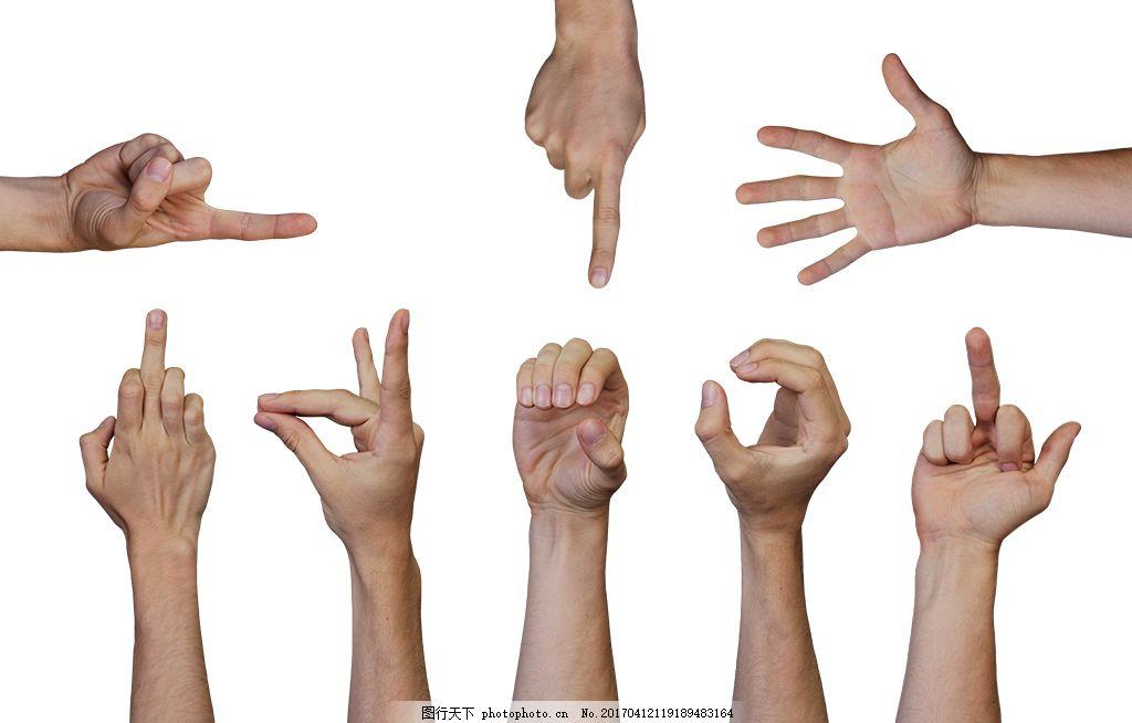 手指手势 可爱手势 手绘 可爱 手势 大拇指 二拇指 竖起 向下 弱 高