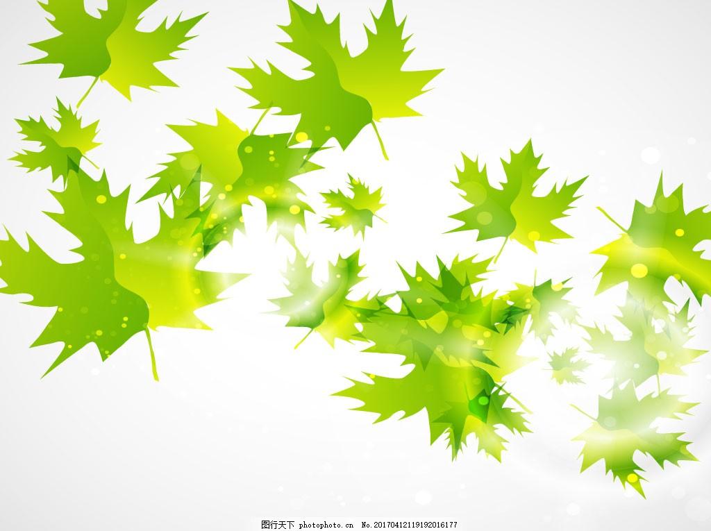 绿色清新手绘树叶