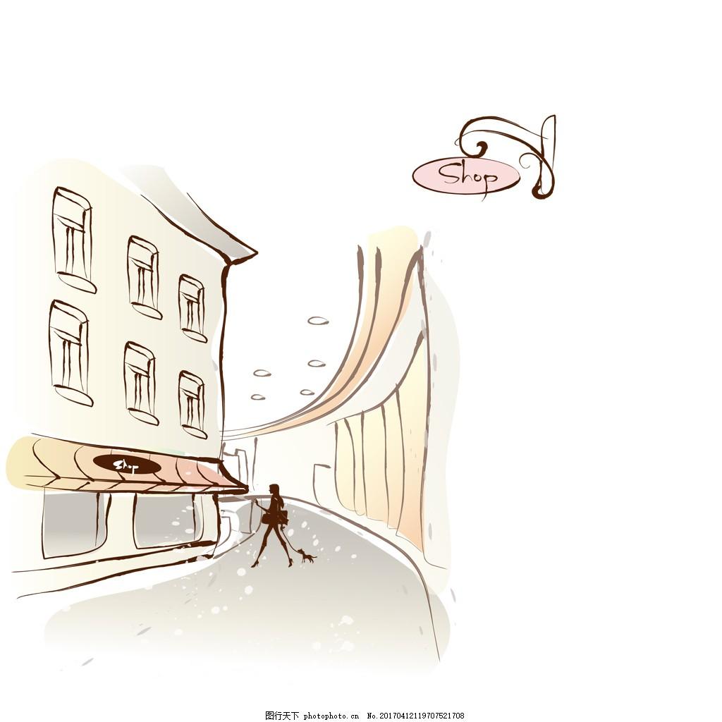 手绘建筑物街道