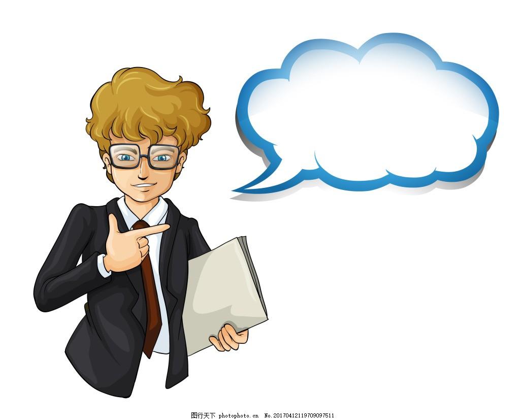对话泡泡 语音泡泡 卡通商务人物工作 表情 办公室人卡通 商务人物