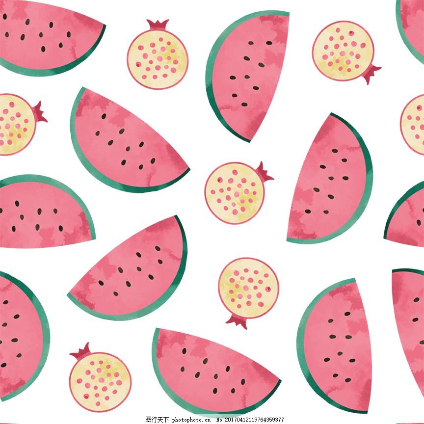 西瓜石榴 手绘 夏天 水果素材 可爱的水果 水果底纹 凉爽