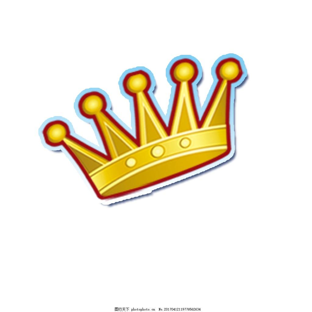 金色皇冠图标