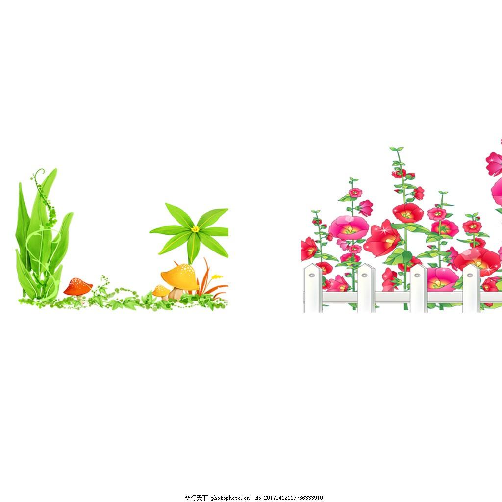 花草素材图片