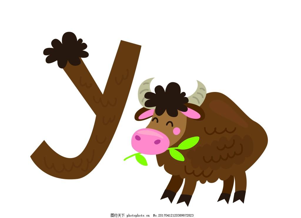 矢量英文字母eps,创意 动物 彩色 可爱 卡通-图行天下