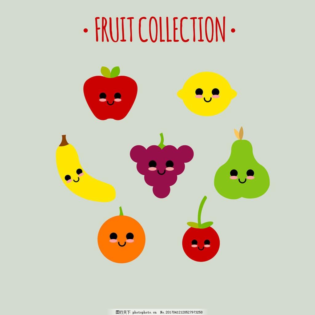 手绘可爱水果表情图标