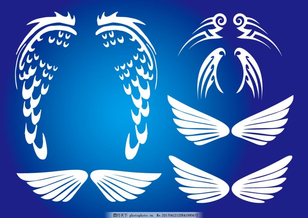 扁平化翅膀图标 手绘翅膀 矢量翅膀 矢量素材 图标设计
