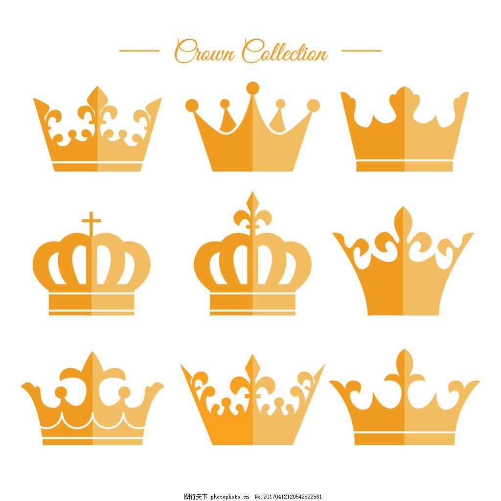 各种扁平风格金色皇冠图标