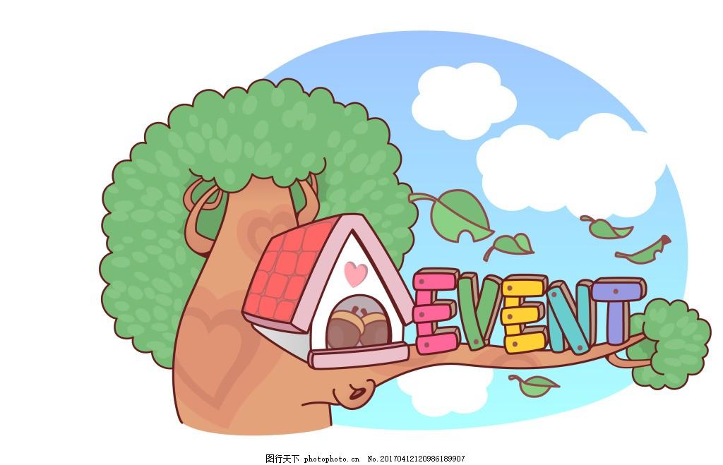 卡通树上房子eps图片