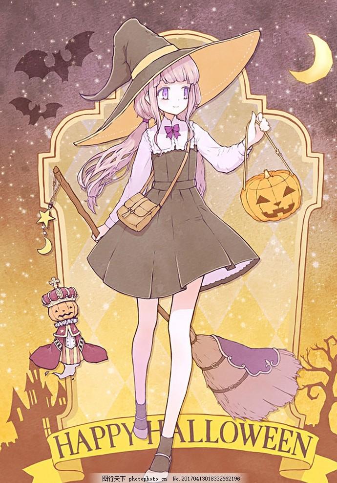 美少女 南瓜 黄昏 蝙蝠 月亮 黄色 扫把 魔法 设计 动漫动画 动漫人物