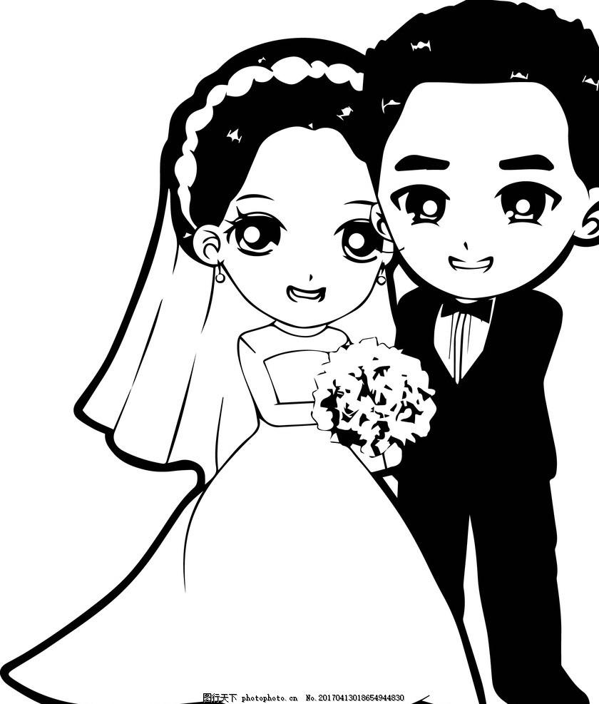 卡通婚纱照 纯色 可印刷 单色 线条 矢量图素材 动漫动画