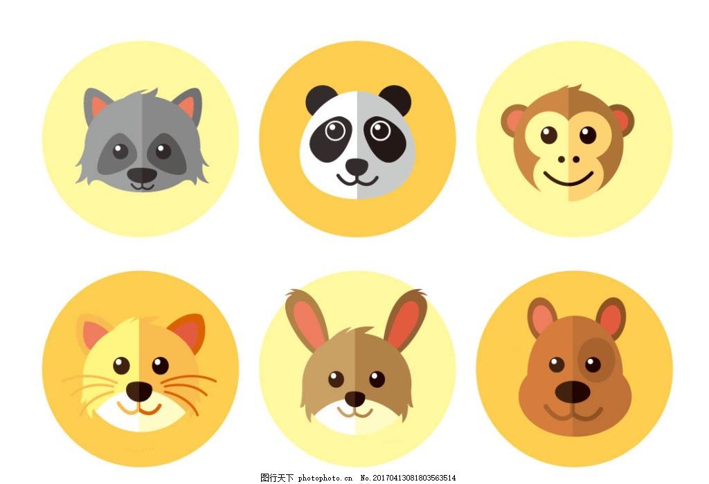 卡通动物头像矢量素材 动物素材 手绘动物