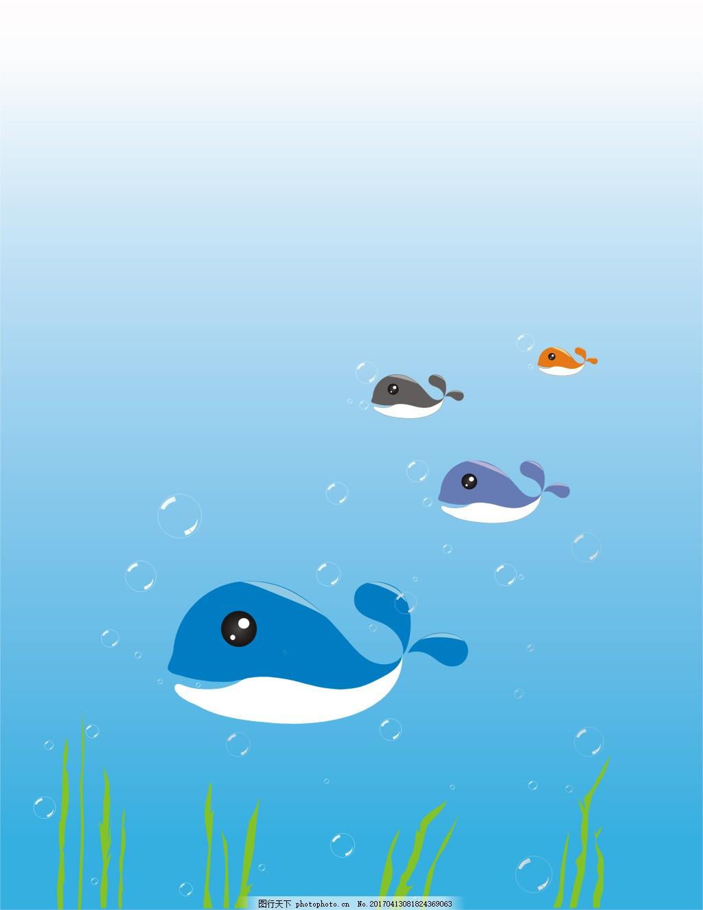 胖头鲸动物 可爱鲸鱼 海中畅游 海底世界