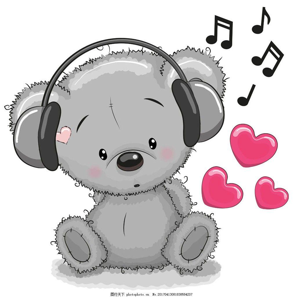 戴耳机的卡通熊 爱心 桃心 音乐符号 听音乐 卡通动物漫画 可爱卡通