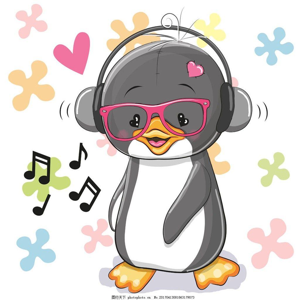 唱歌的卡通企鹅图片
