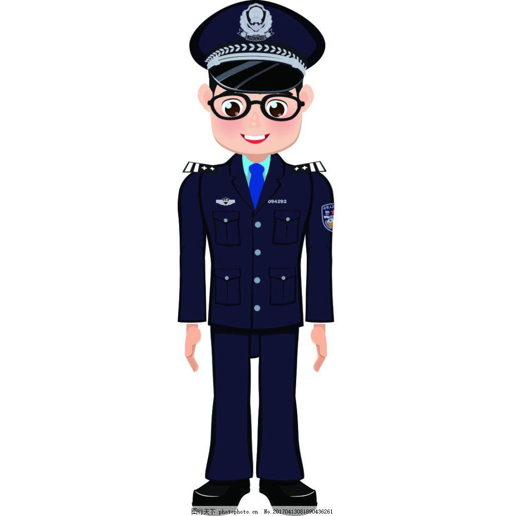 ai原创q版警察的卡通形象