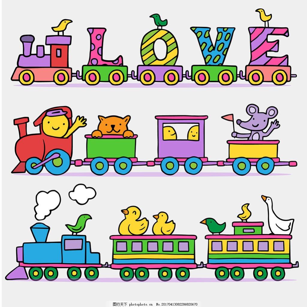 手绘卡通玩具火车插图