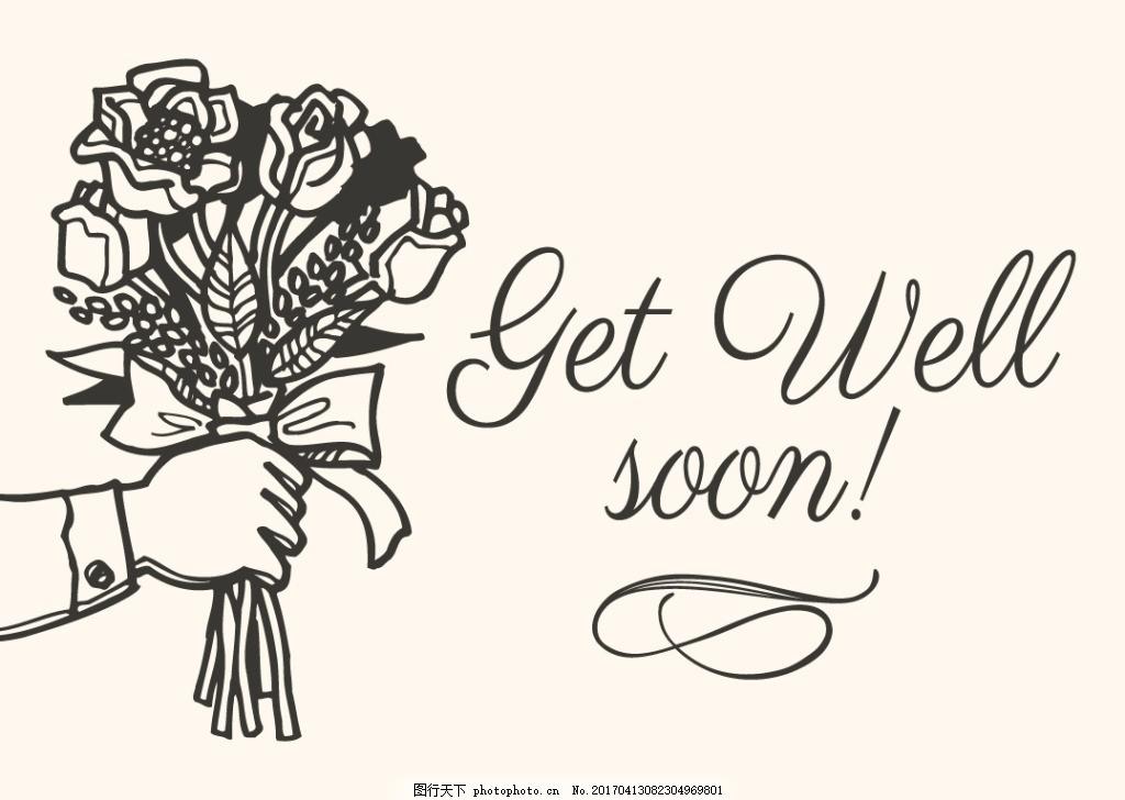 手绘玫瑰花婚庆邀请函 花卉背景 水彩花卉 唯美 花卉 手绘花卉 婚礼