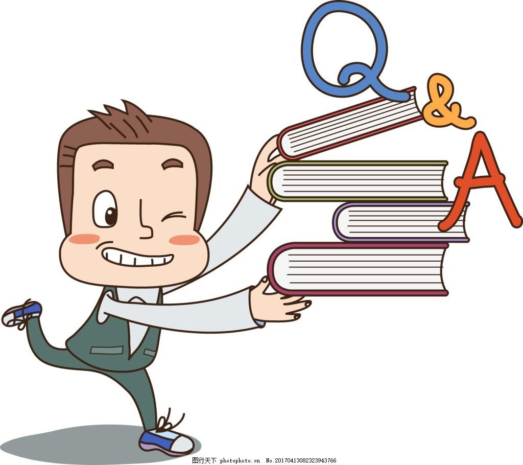 卡通人物书籍字母