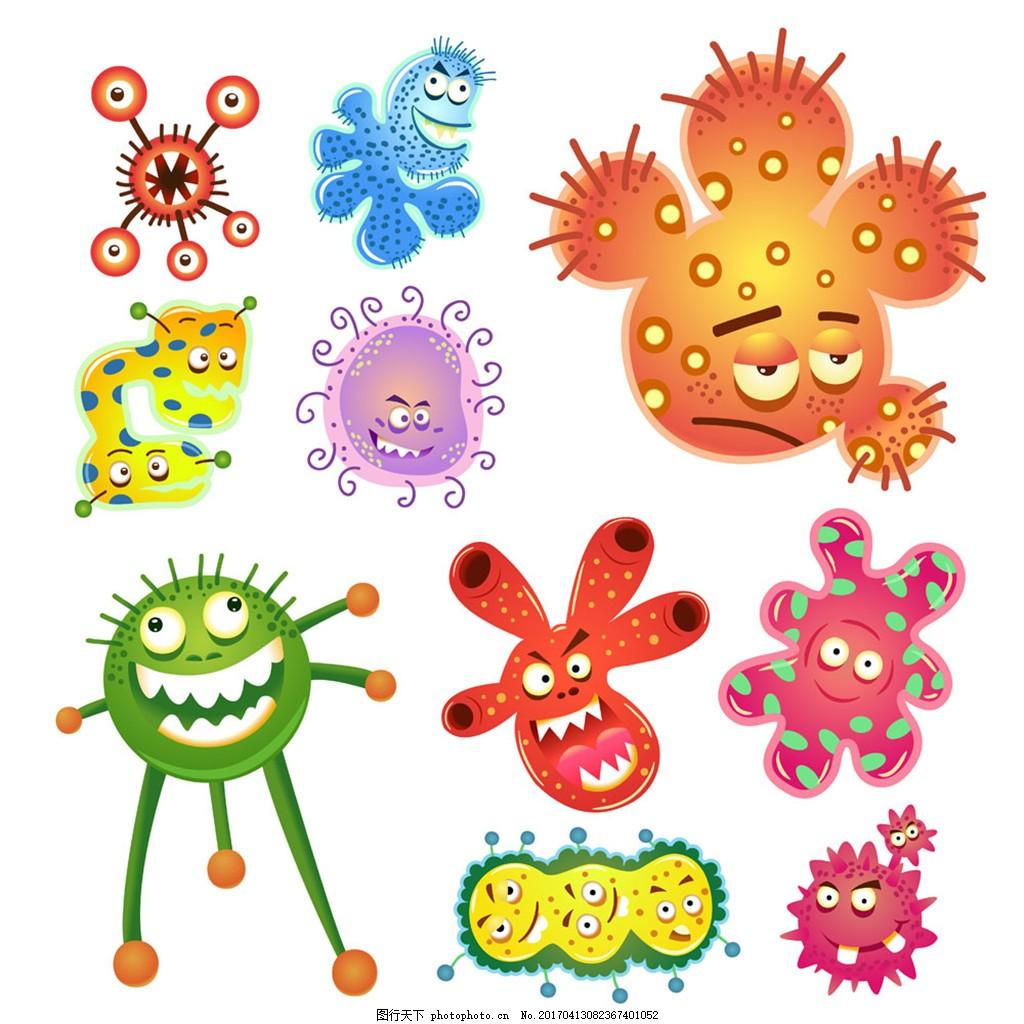 卡通细菌漫画图片