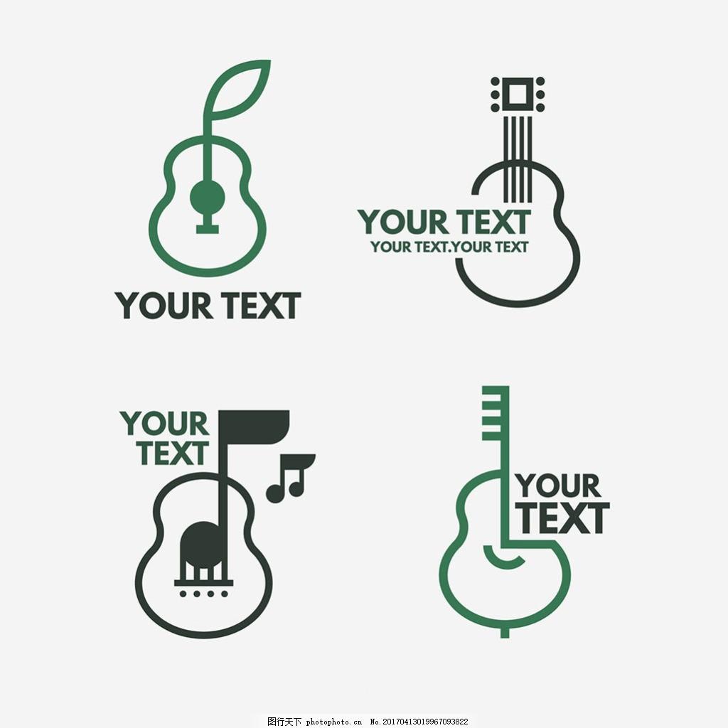 创意吉他标志logo图片