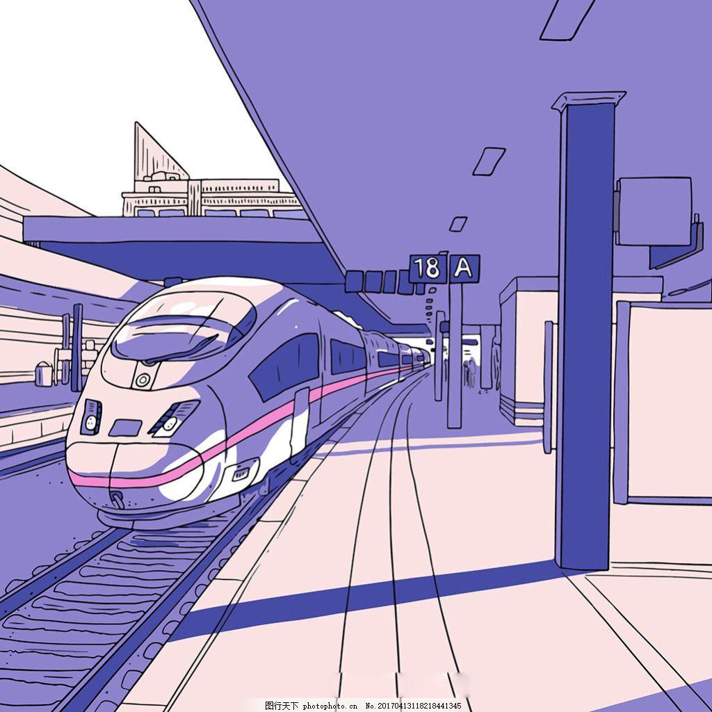 手绘高速列车高铁火车站背景
