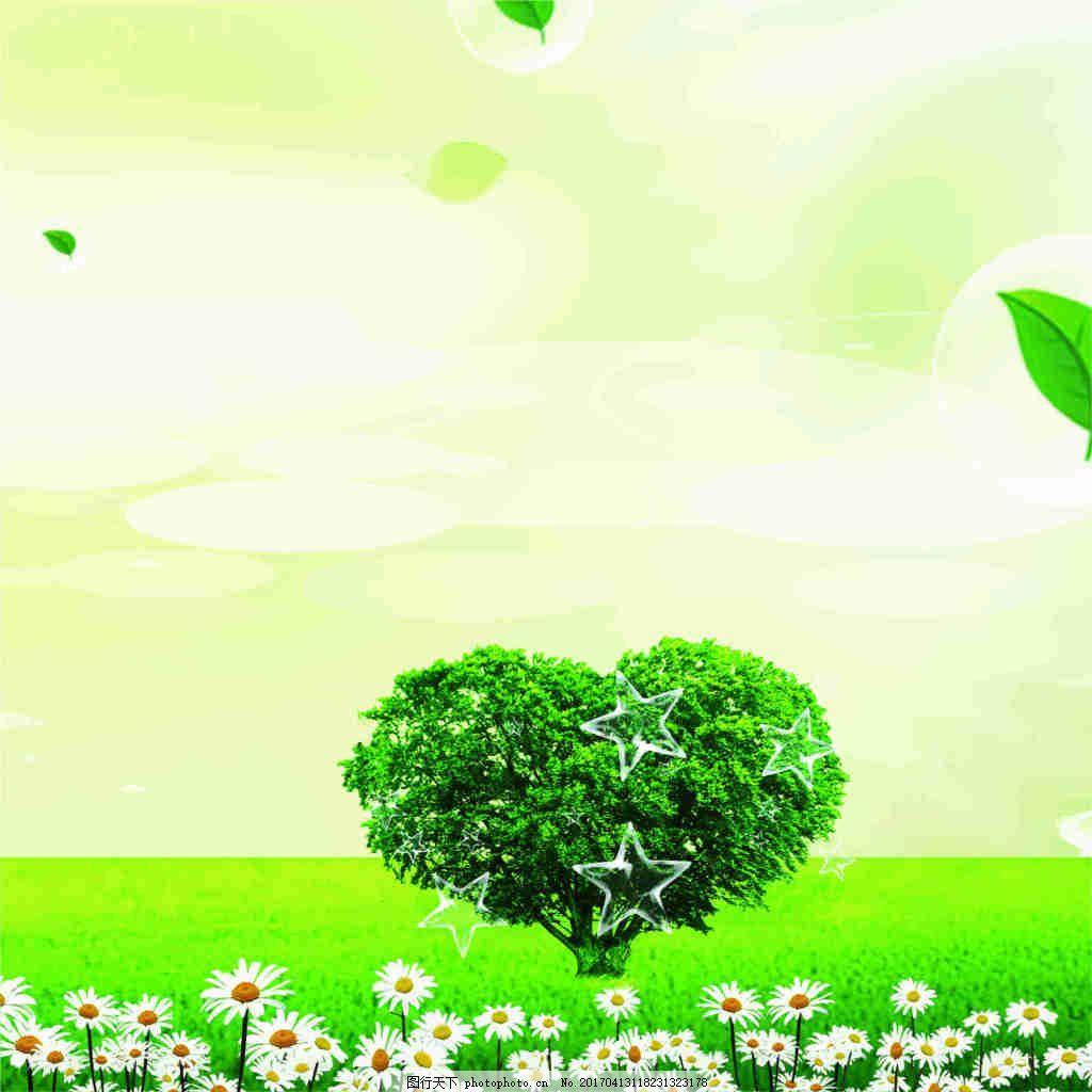 花草树木白云淡绿色背景 飘落的树叶 爱心树图片