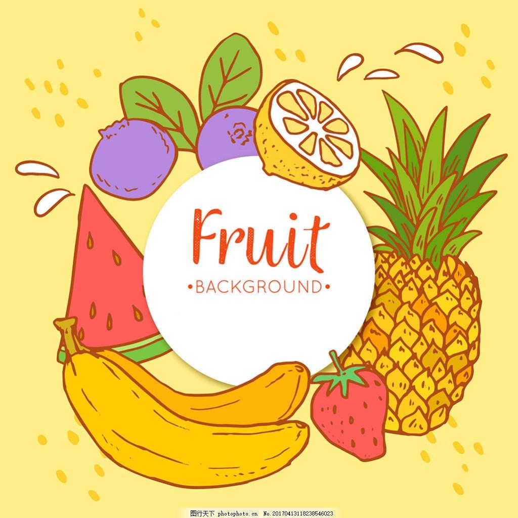 手绘彩色水果黄色背景