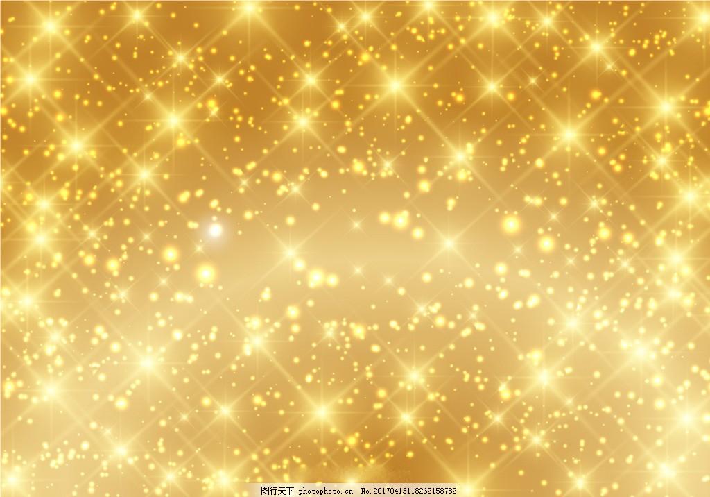 金色星星星光背景素材