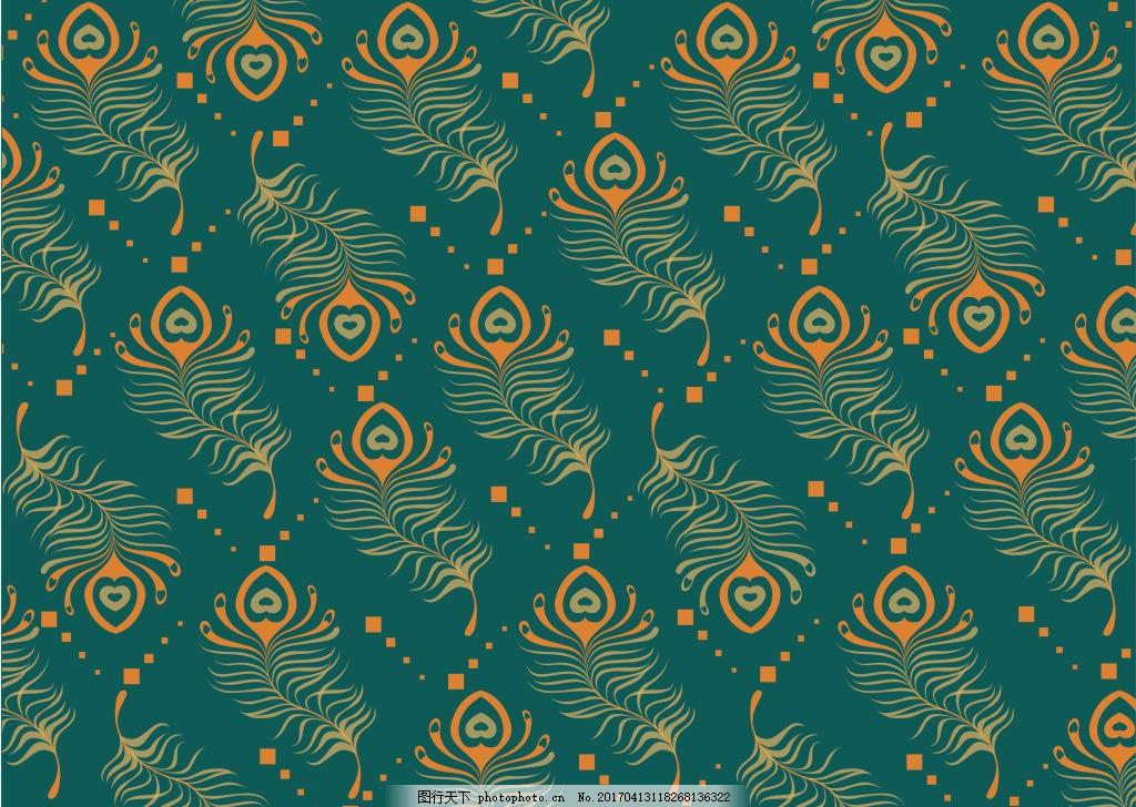 复古孔雀羽毛背景素材 手绘羽毛 羽毛素材 矢量素材 羽毛图标 矢量