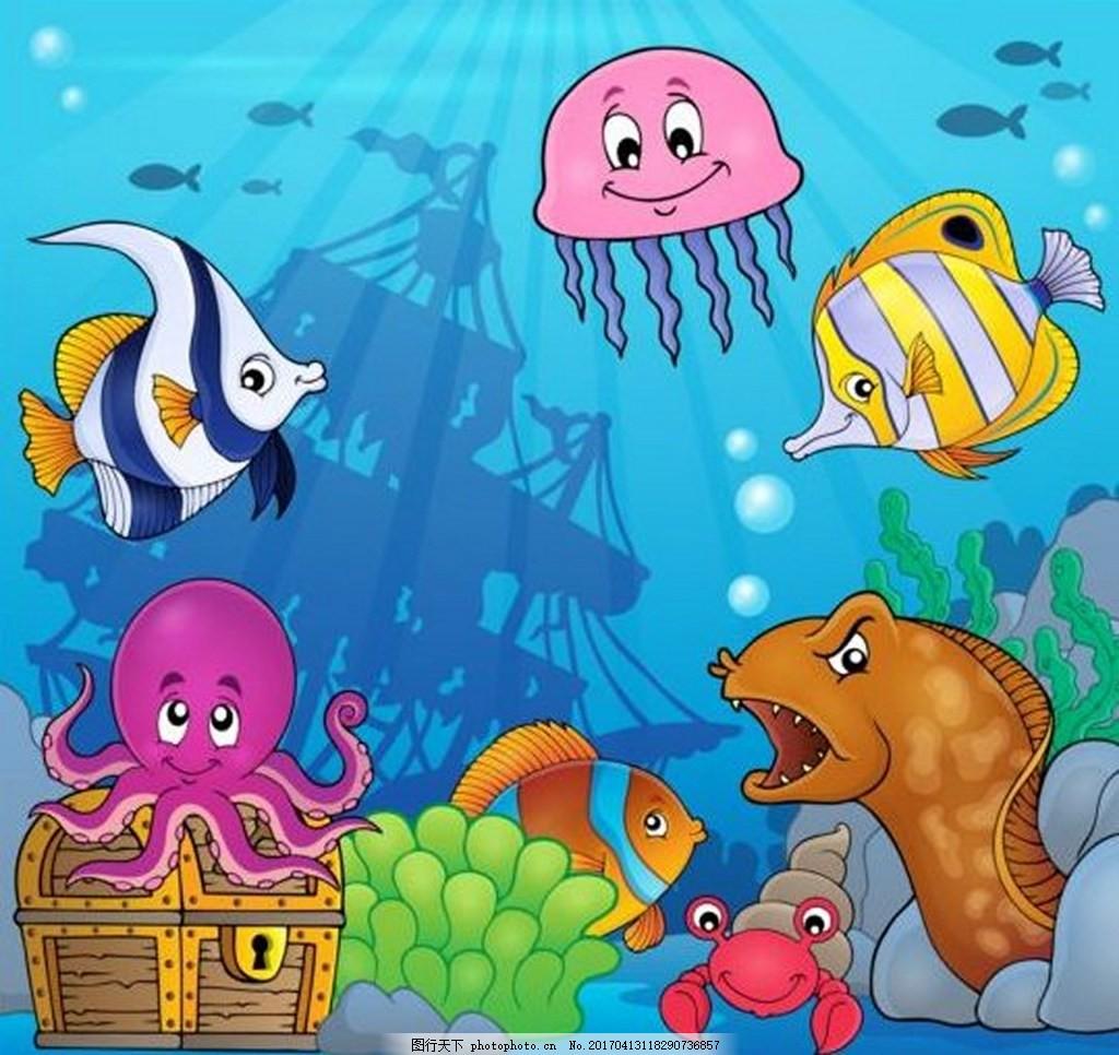 海底世界背景素材 海底 水 海底世界 宝箱 鱼 动物