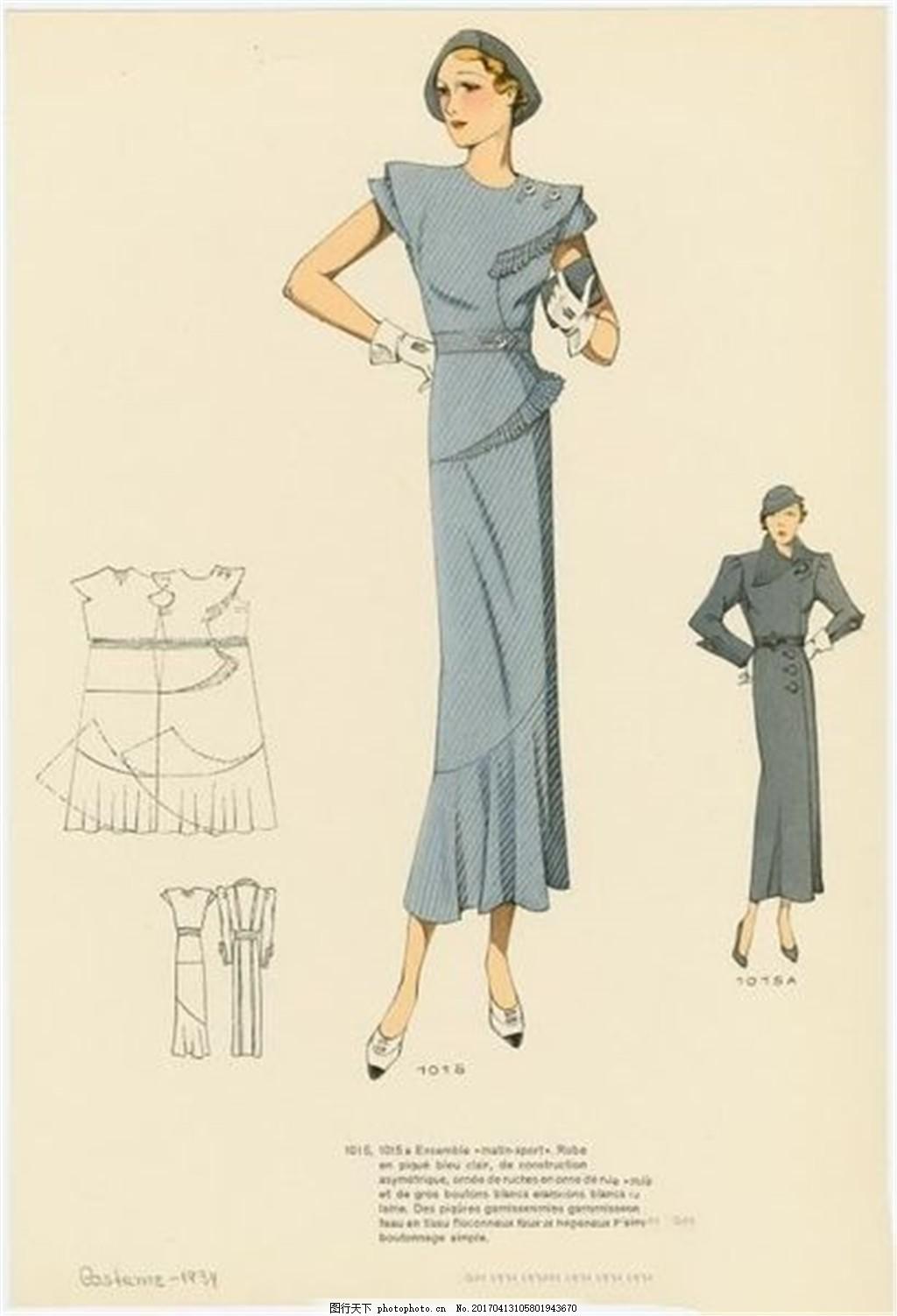 欧式长裙设计图 时尚女装 职业女装 女装设计效果图 服装图片免费下载