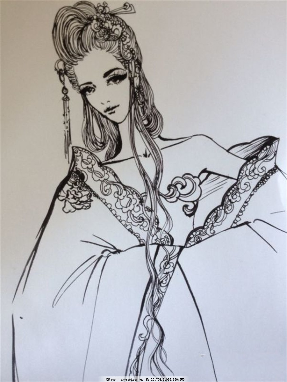 古装长裙设计图