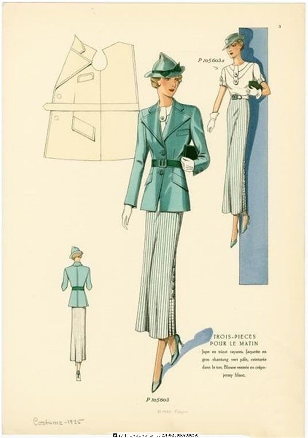 时尚欧式女装设计图 时尚女装 职业女装 女装设计效果图 服装图片免费