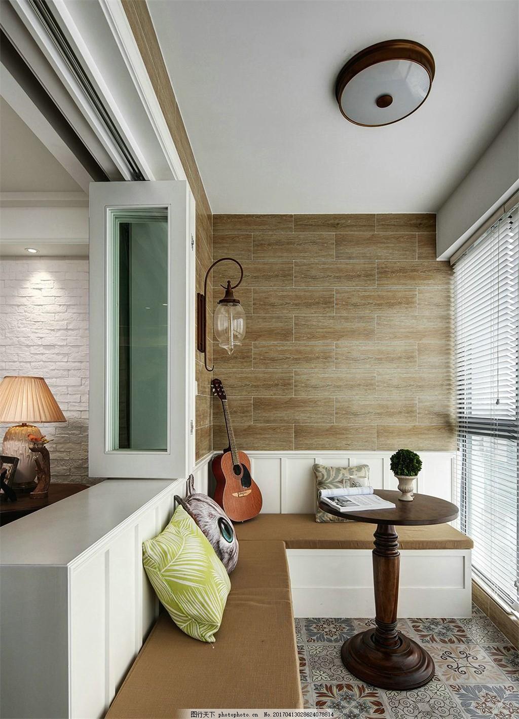 美式时尚休闲区设计图 家居 家居生活 室内设计 装修 家具 装修设计图片