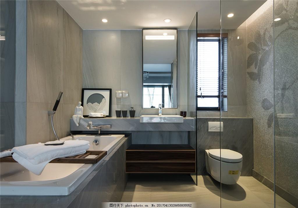 现代卫生间浴缸设计图