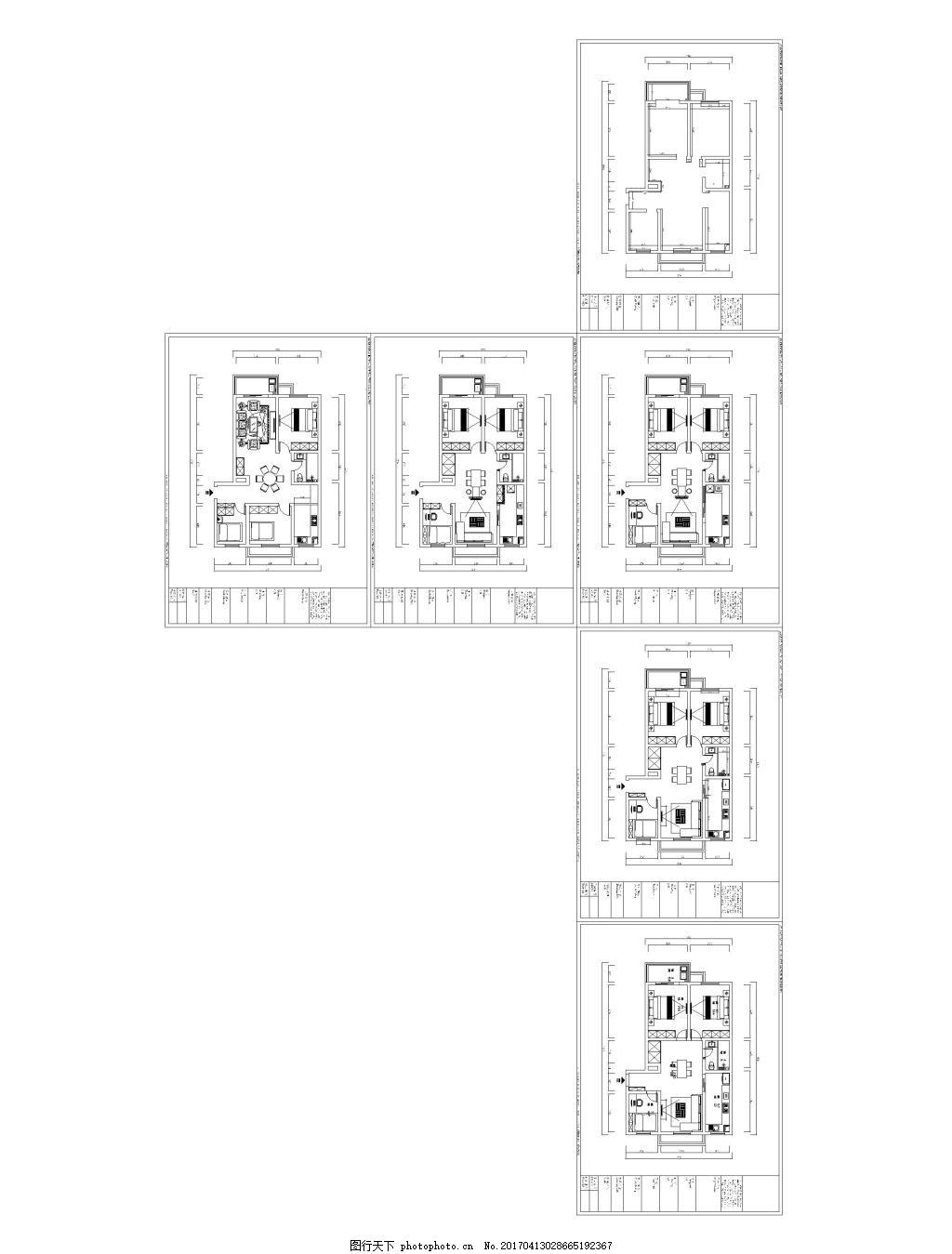 家装平面布置案例 白色