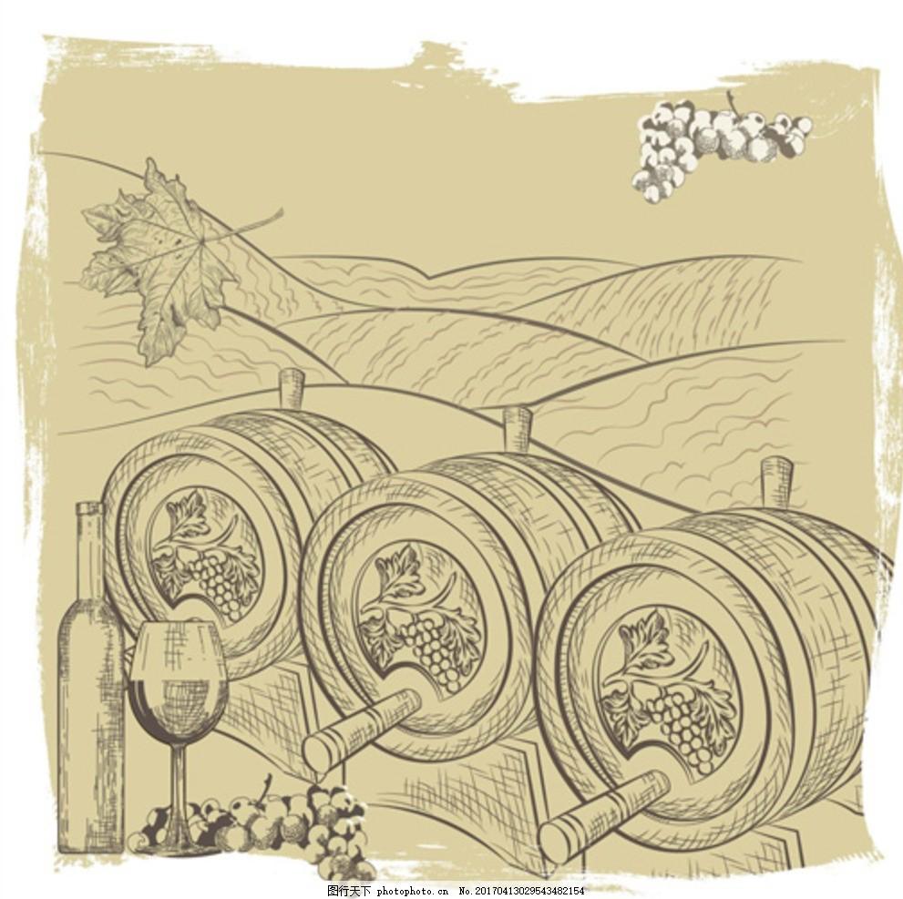 手绘葡萄酒海报背景