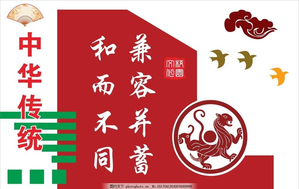 文化墙 校园浮雕 中华传统 校园文化 雕刻 设计 广告设计 室外广告