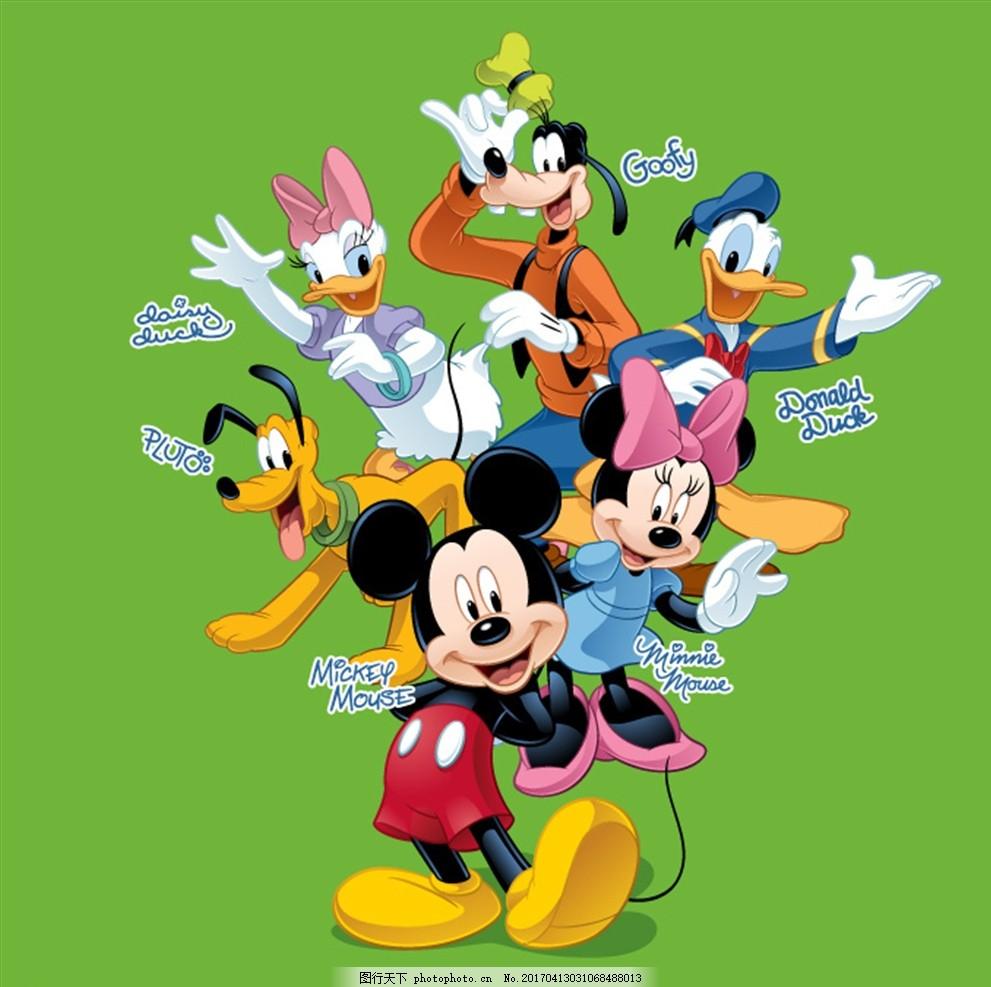 卡通 卡通米奇 小鸭子 狗 矢量图 卡通人物 设计 广告设计 其他 ai