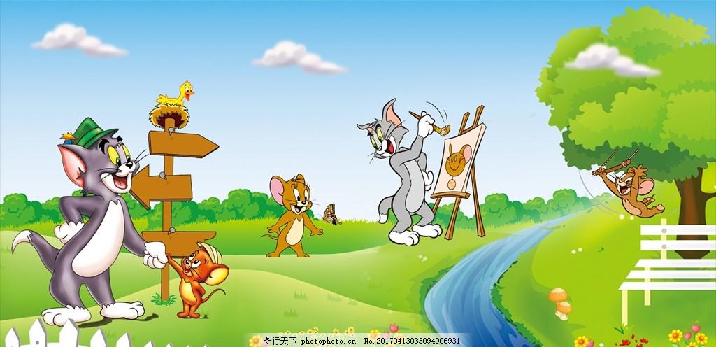 幼儿园围墙 卡通围墙 猫和老鼠 蓝天白云 汤姆猫 杰瑞 大树 栅栏