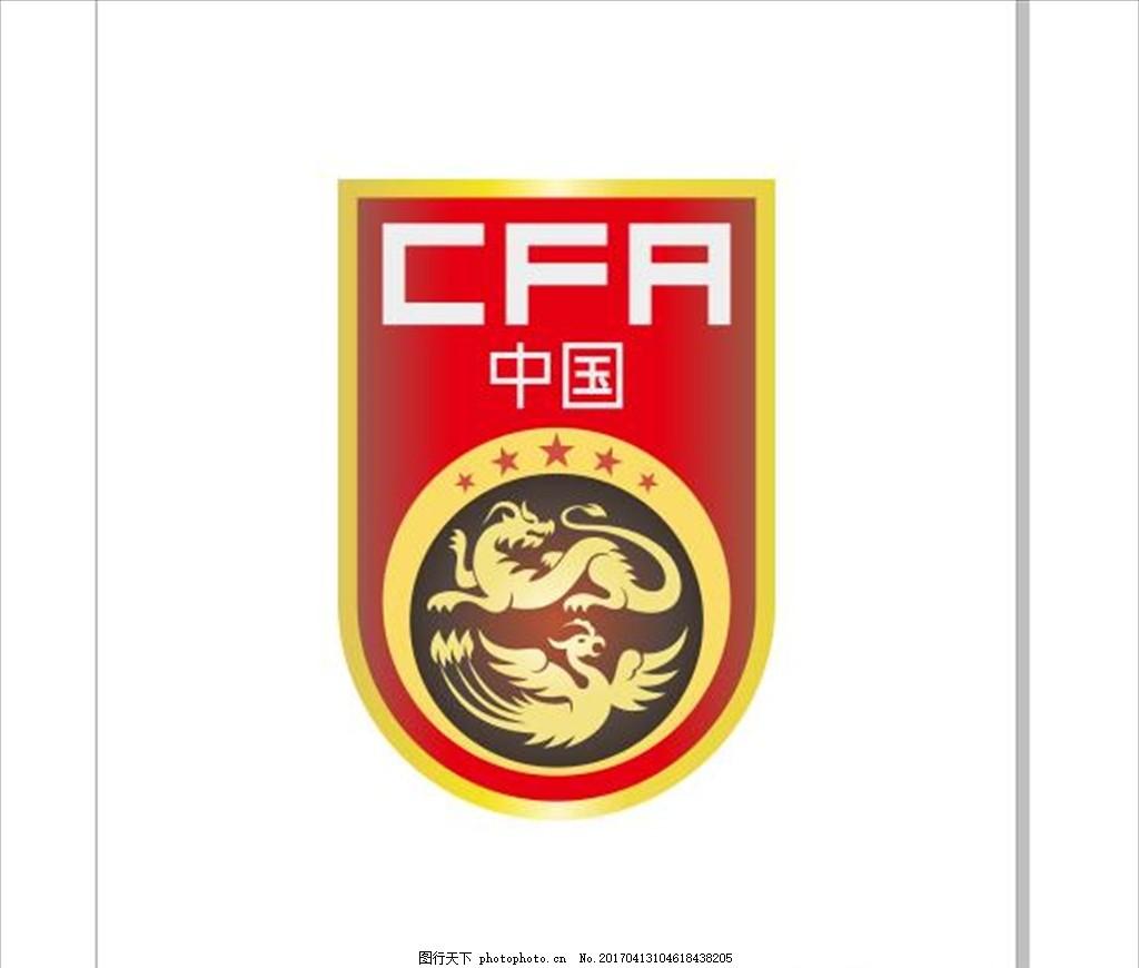 中国国家队队徽