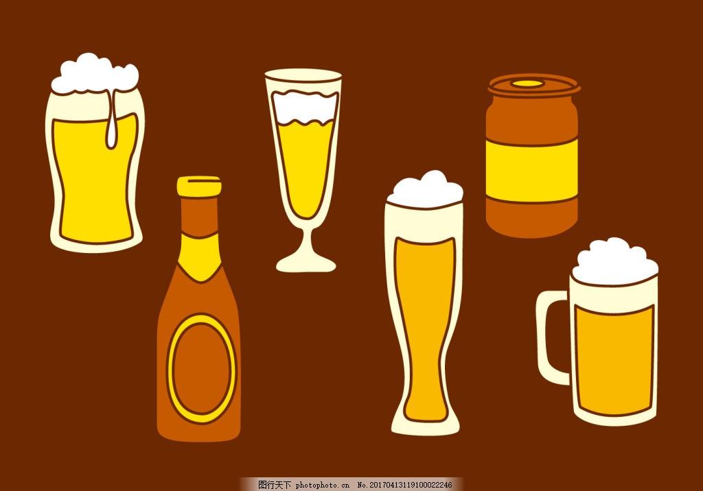 手绘啤酒饮料