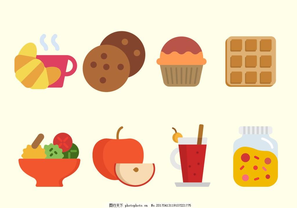 扁平化早餐食物图标 美食 手绘食物 面包 牛奶 蛋糕 饼干 曲奇