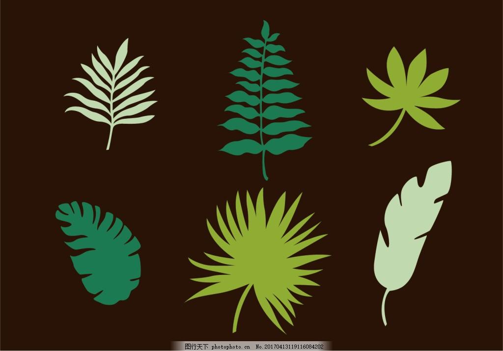 手绘树叶素材
