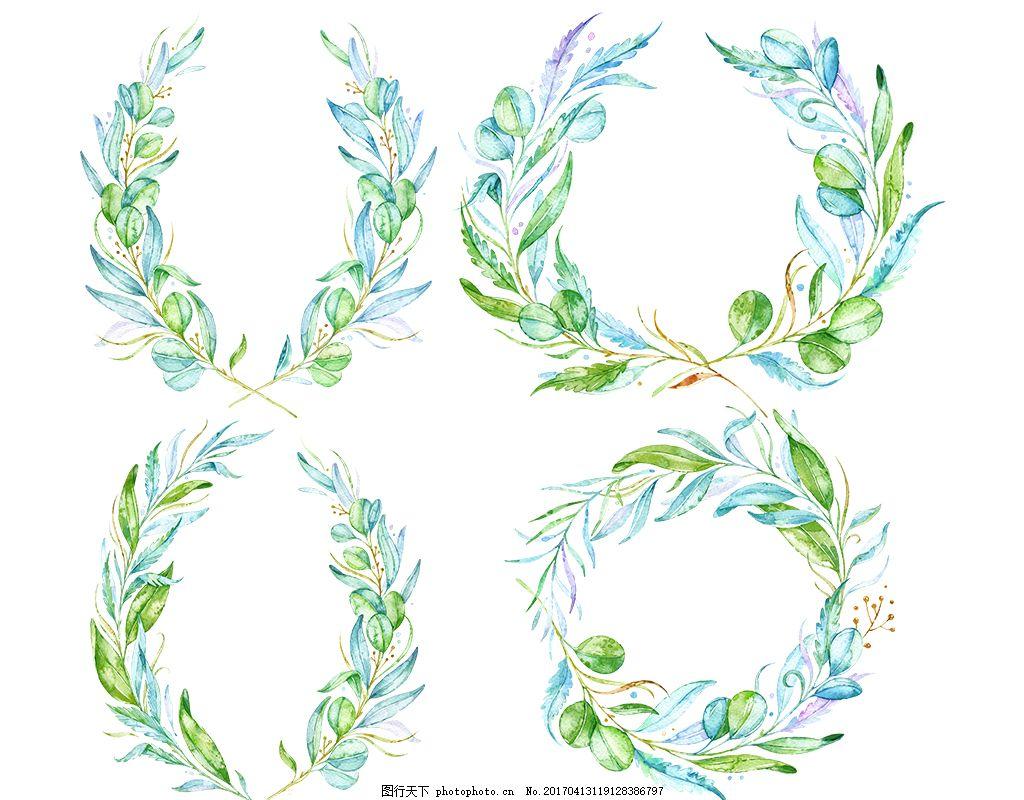 唯美水彩植物树叶 水彩花卉 手绘花卉 花卉花朵 唯美花卉 植物素材