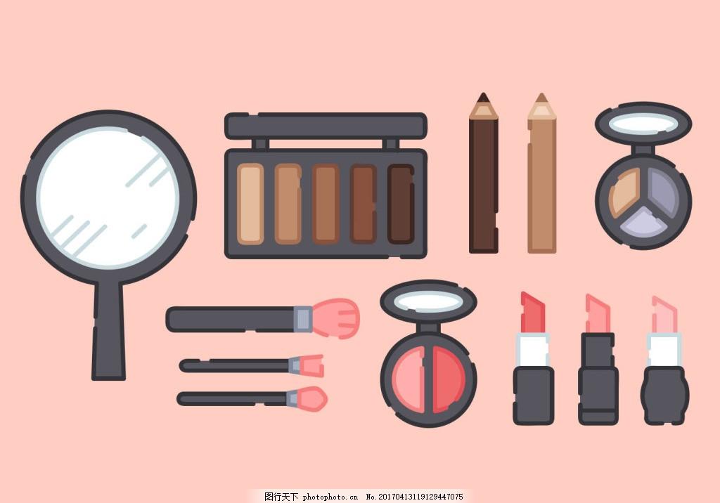 手绘化妆品素材